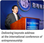 Delivering keynote address at the international conference of entrepreneurship