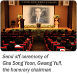 Send off ceremony of Gha Song Yoon, Gwang Yull, the honorarychairman