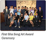 First Gha Song Art Award Ceremony